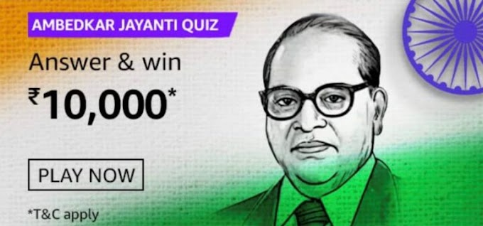 [Amazon Ambedkar Jayanti Quiz] Bhimrao Ambedkar Was Awarded A Scholarship By The Ruler Of Which Princely State, To Pursue Studies Abroad?