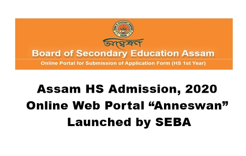 """Assam HS Admission 2020 : Apply at Online Web Portal """"Anneswan"""" Launched by SEBA."""