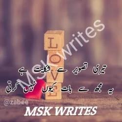 Sad Poetry Heart Broken