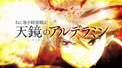 Nejimaki Seirei Senki: Tenkyou no Alderamin Subtitle Indonesia [Batch]