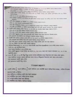 পিএস সি গণিত সাজেশন ২০১৯|Psc Math Final Suggetion 2019