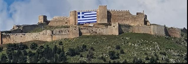 Ελληνική σημαία 200τμ. στο κάστρο του Άργους