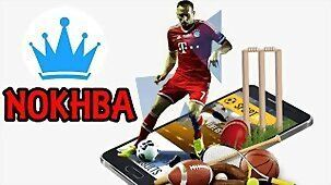 NOKHBA TV EXCELLENTE APPLICATION ANDROID 2020