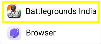 How To Fix No items Left For Skin in BATTLEGROUNDS MOBILE INDIA (BGMI) Problem Solved