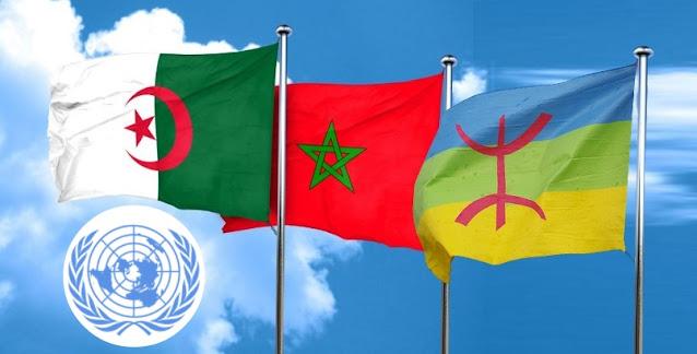 العلم الجزائري المغربي الامازيغي