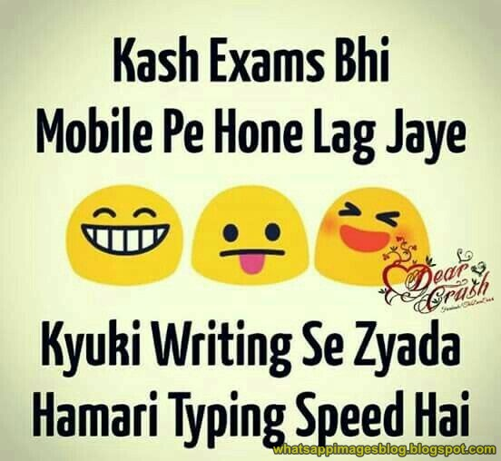 Whatsapp Images Blog Whatsapp Dp Images Exam Tension Download