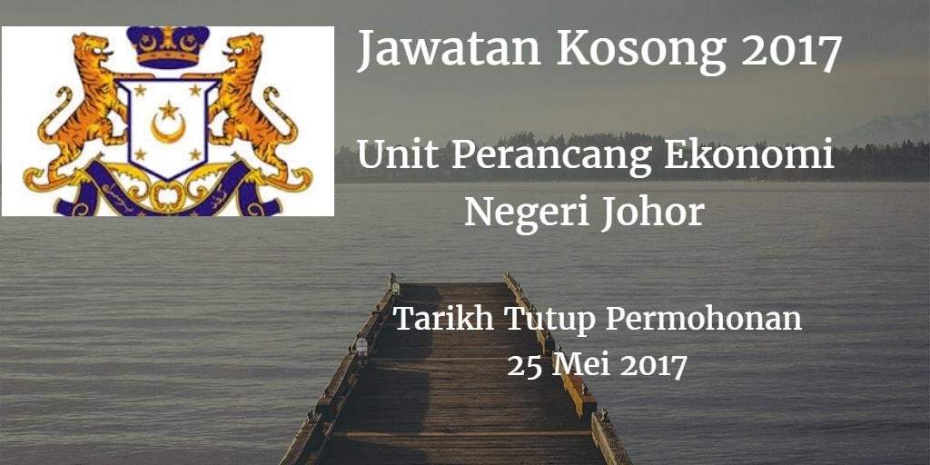 Jawatan Kosong UPENJ 25 Mei 2017