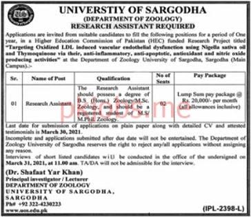 Latest University of Sargodha Research Posts 2021