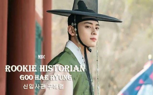 Sinopsis Drama Rookie Historian Goo Hae Ryung