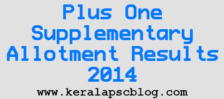 Kerala Plus One Supplementary Allotment Results 2014