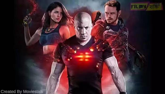 Blood Shoot Hindi Full Movie Online Leaked by Tamilrockers