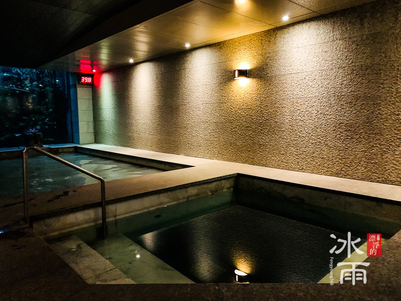 陽明山天籟渡假酒店|冷水池