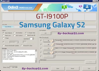 سوفت وير هاتف Galaxy S2 موديل GT-I9100P روم الاصلاح 4 ملفات تحميل مباشر