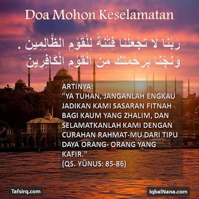 gambar teks Doa Memohon Keselamatan