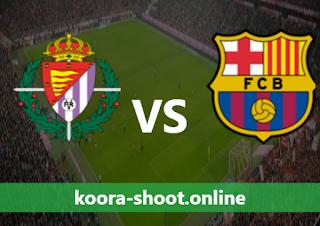 بث مباشر مباراة برشلونة وبلد الوليد اليوم بتاريخ 04/04/2021 الدوري الاسباني