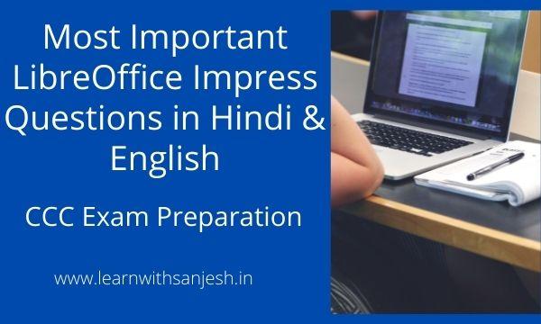 LibreOffice Impress MCQ Questions