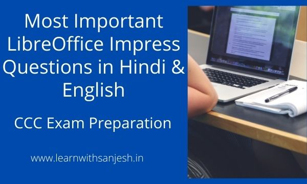LibreOffice Impress MCQ Questions in Hindi and English | LibreOffice Impress Questions and Answers in Hindi