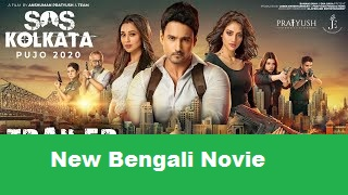 SOS Kolkata Full Movie