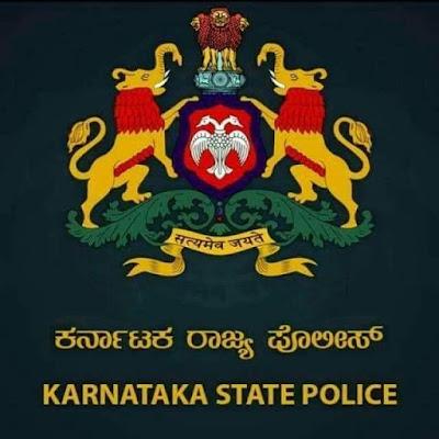 Karnataka Police CAR/DAR Exam Free Online Test Series-2