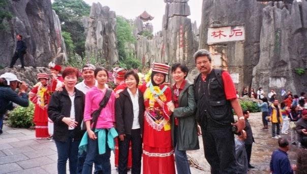 Percutian Kunming