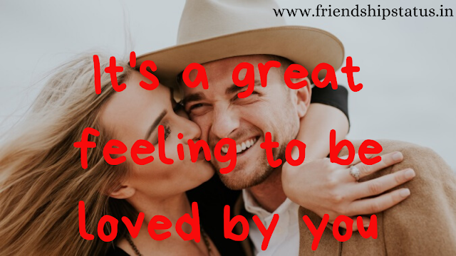 Feelings of Love Quotes