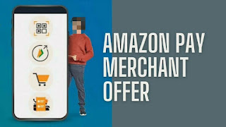 Amazon Merchant Loot - Get ₹5000 for Accepting ₹50/Day