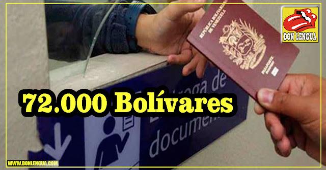 Pasaporte venezolano pasó a costar 72.000 bolívares soberanos a partir de hoy