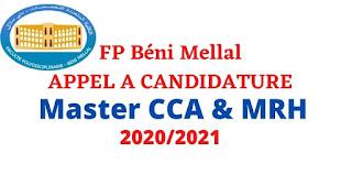 Master et Master Spécialisés à la FP Béni Mellal 2020-2021