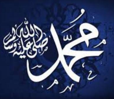 Subhanallah! Inilah 18 Pendapat Tentang Nabi Muhammad di Mata Para Tokoh-Tokoh Dunia