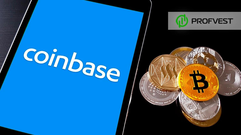DPO Coinbase перспективы и возможность заработка