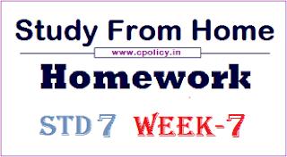 std 7 Study From Homework week 7 pdf Download