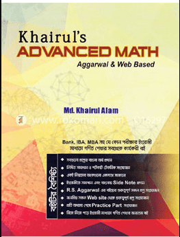 Khairul advanced math pdf download