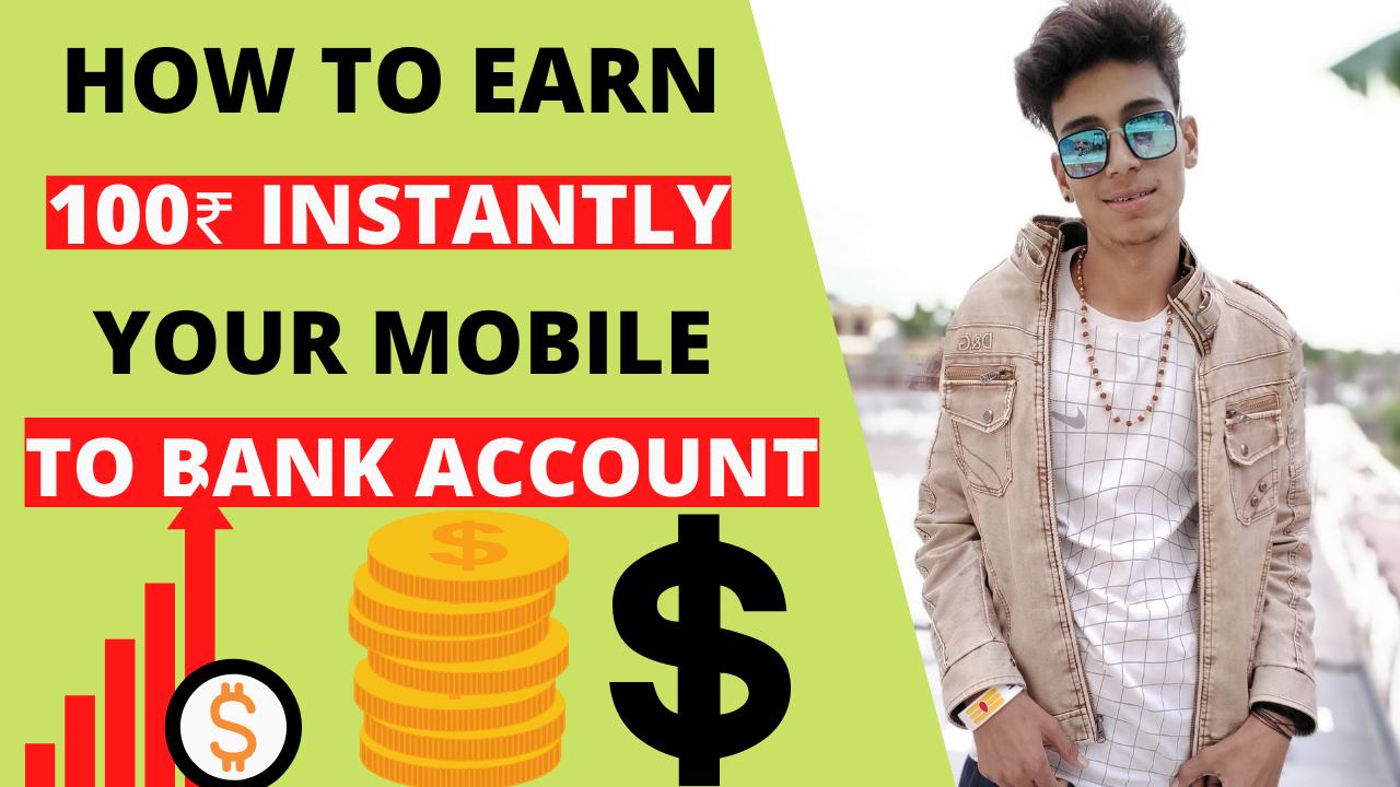 Online Paise Kaise Kamaye ? लॉकडाउन में पैसे कैसे कमाए