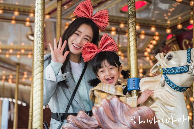 Hi Bye, Mama! (Drama, 2020, 하이바이, 마마!)