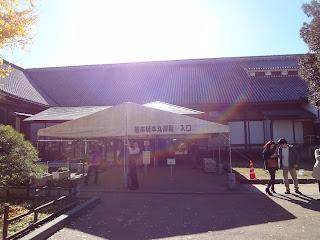 熊本城の本丸御殿