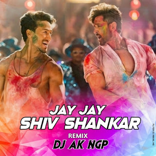 Jay Jay Shiv Shankar (Remix) - Dj AK Ngp [NewDjsWorld.Com]