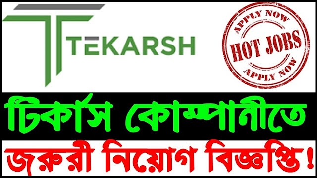 Tekarsh Bangladesh Limited Job Circular