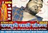 रूपयों के लिए परेशान युवक फांसी पर झूलता मिला - Shivpuri News