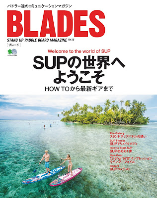 BLADES (ブレード) Vol.16 zip online dl and discussion
