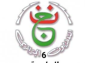 التلفزيون الجزائري : إطلاق قناة تلفزيونية جديدة - القناة السادسة -
