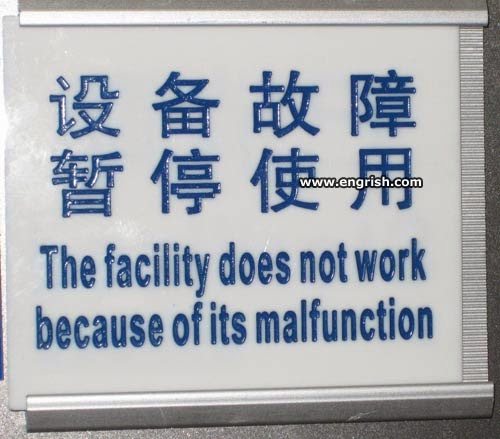 japanese engrish fail funny hotel sign