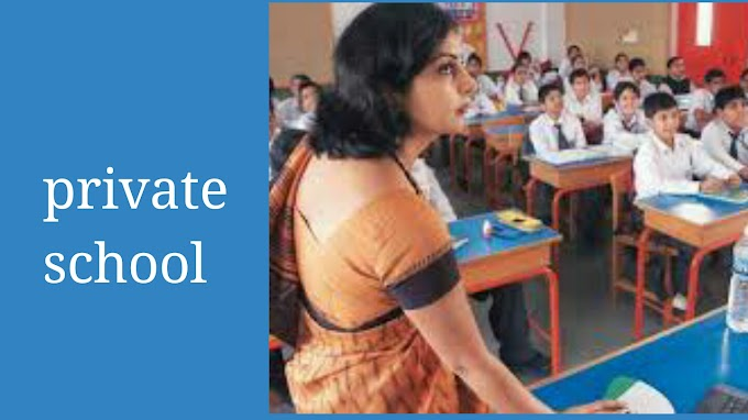 Education of private schools