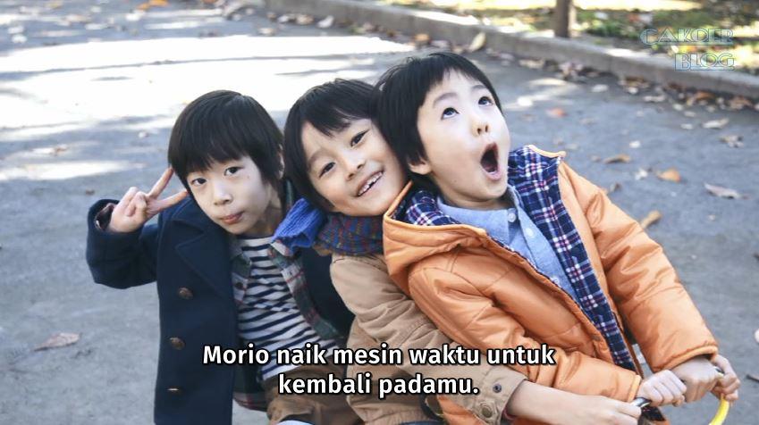 Japanese Movie The Boy Inside (2012) Subtitle Indonesia