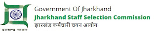 Jharkhand Police Recruitment 2017 For 24875 SI, ASI & Constables