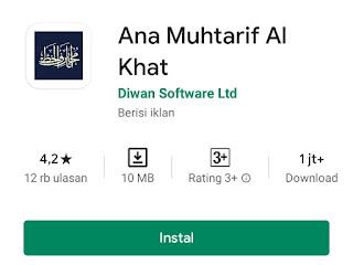 Aplikasi keyboard Menulis Bahasa Arab  for (android
