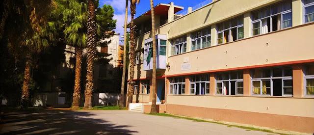 1ο Λύκειο Ναυπλίου: Πρόγραμμα λειτουργίας κατά την περίοδο της εξ αποστάσεως εκπαίδευσης