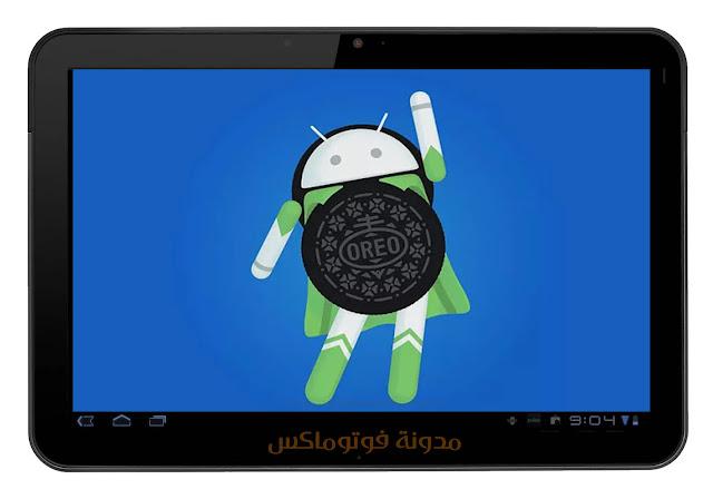 مميزات نضام الاندرويد الجديد اوريو Android Oreo