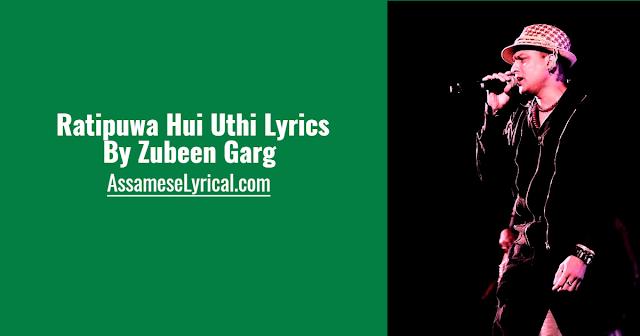 Ratipuwa Hui Uthi Lyrics