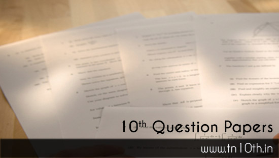 Tamilnadu 10th Question Paper Model & Previous Year Free Download
