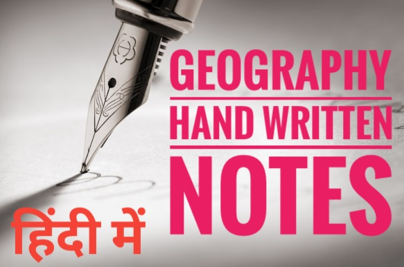 Geography Hand written notes in hindi medium for IAS - UPSC